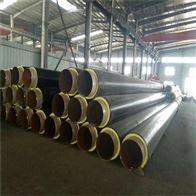 管径529聚乙烯地埋式热水防腐发泡保温管