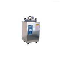 博訊BXM-30R立式壓力蒸汽消毒器