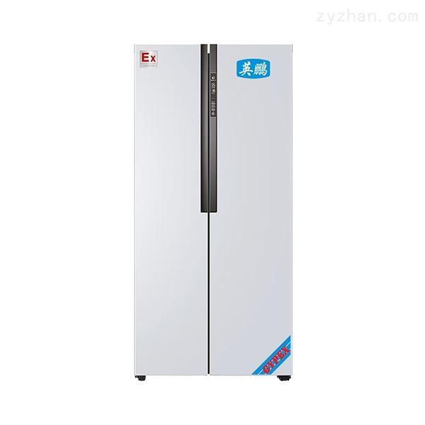 英鹏实验室防爆冰箱双温对开门