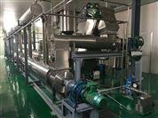 超声波提取浓缩生产线山东临沂生产厂家