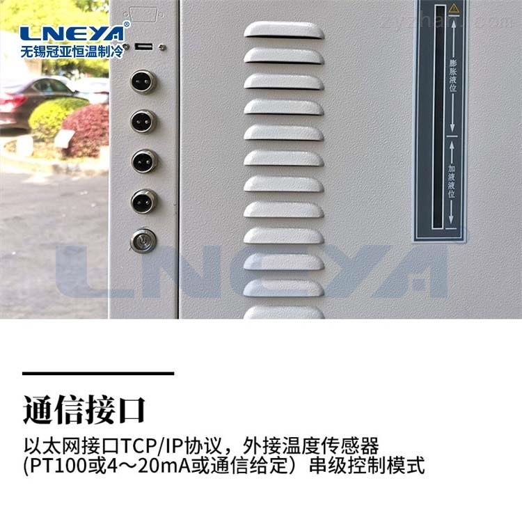 元器件高低温测试装置