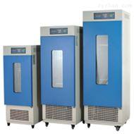 生化培养试验箱LRH-70