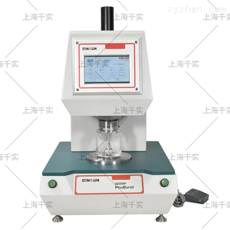 气动式自动胀破强度仪/胀破力测试仪——上海千实