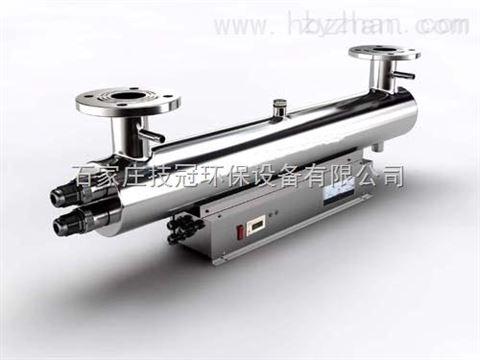 广东陆河紫外线消毒器管式紫外线消毒器