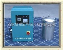 WTS-2A內置式水箱自潔消毒器四川巴中水箱自潔消毒器