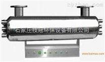 WTS-2B水箱消毒机四川绵阳水乡自洁杀菌器