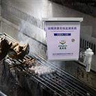 OSEN-100高精度餐饮业油烟污染在线监测设备