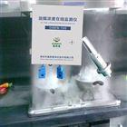 OSEN-100廣州市煙囪管道在線油煙濃度監測系統