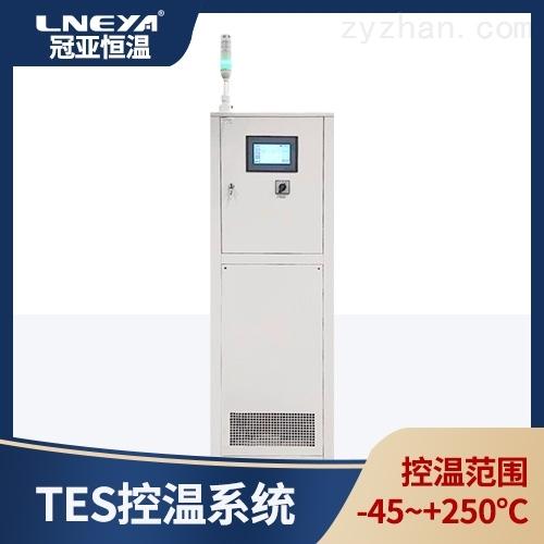 chiller unit流体控温装置
