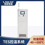 chiller unit元器件水冷机保养要求