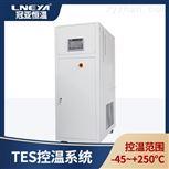 chiller unit元器件高低溫水冷機的操作知識