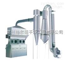XF系列箱式沸騰干燥機廠家