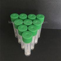 祛皱肽乙酰基六肽-8