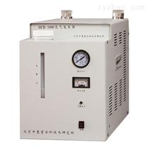 GCD-9000中惠普高纯度氢气发生器