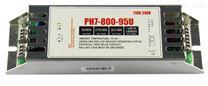 镇流器配件 PH7系列 (2)