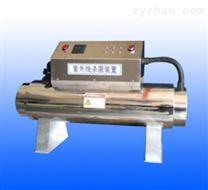 過流式紫外線殺菌器,專業廠家