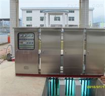 紫外線殺菌器 專業廠家