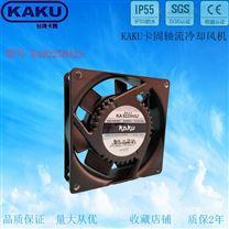 KA9225HA2S AC220V 双滚珠耐高温散热风机