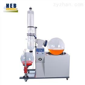 100L大型旋转蒸发器RE-100L