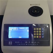 上海申光微机熔点仪WRS-2