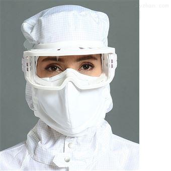 1-A001/白色、蓝色可灭菌眼罩白色无菌服