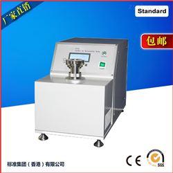 皮革透气度测试仪/透气性皮革试验机