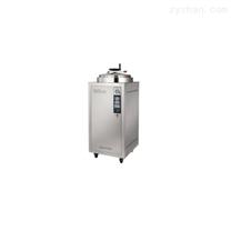 LDZX-50L申安立式高压蒸汽灭菌器