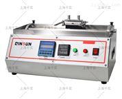 耐洗刷测试仪/耐洗涂料检测仪