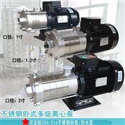 離心泵,杭州南方水泵,CHLF2-40 臥式多級離心泵