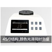 CS-800C彩谱台式分光测色仪
