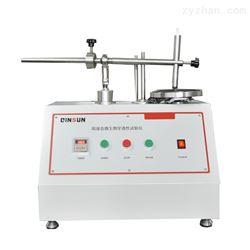 湿态阻菌性能测试仪/阻湿态微生物穿透仪
