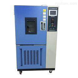 透湿量测试/织物透湿测试仪