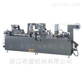 DPP-250FII藥品包裝機介绍