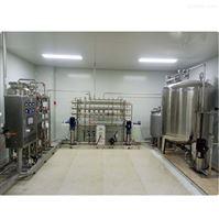 制药纯化水设备厂家