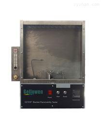 床毯燃烧性测试仪/燃烧床毯试验箱