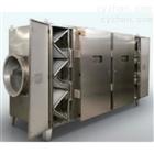 jy-GCH高能VUV光催化试验箱