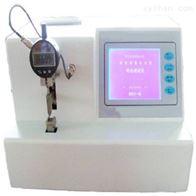注射针刚性试验装置/医用注射刚性测试仪