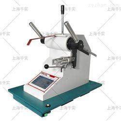 数字式撕破强力机/电脑撕裂度检测仪