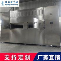 中小型zhiyaoji械设备 低温真空微bo干燥箱
