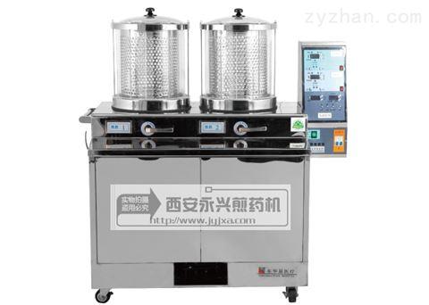 东华原YJ20/2+1常温常压自动煎药包装一体机