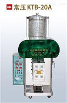 KTB-20A(智能常压玻璃1+1)