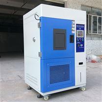 氙灯耐候老化试验箱氙灯耐候试验箱