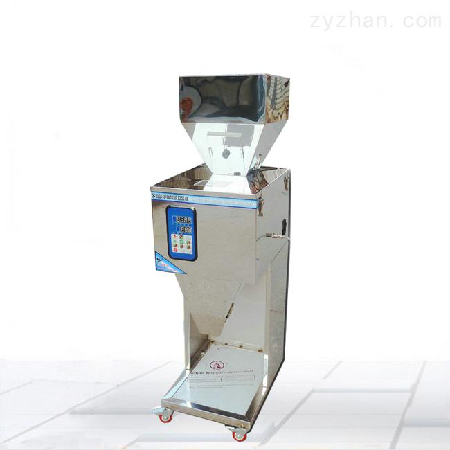 茶叶谷物称重食品定量分装机厂家