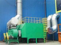活性炭除味设备