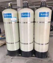 离子交换树脂纯水设备 离子交换器