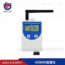 COS-04冷链温湿度记录仪
