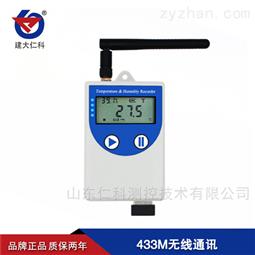 冷链温湿度记录仪