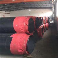 720聚氨酯热力耐高温蒸汽保温管