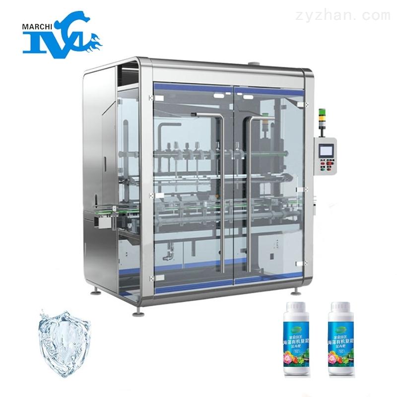 全自动营养液包装机