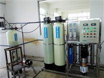 1t/h全自動單級反滲透設備去離子超純水設備